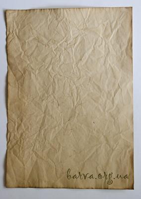 Как состарить бумагу