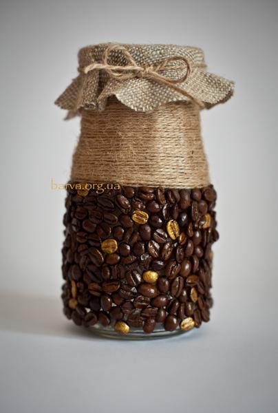 IMG 91341 Баночка для кофе.