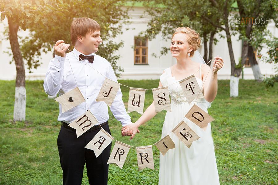 Атрибуты для свадебного фото своими руками